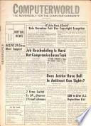 12 Dec 1973