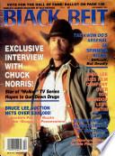 Dec 1993