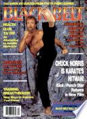 Dec 1991