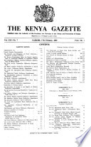 17 Feb 1959