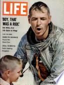 3 Aug 1962