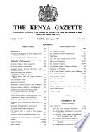 12 Aug 1958