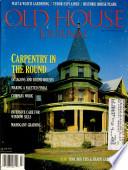 Mar-Apr 1994