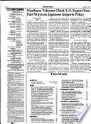 11 Apr 1983