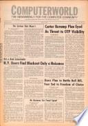 25 Jul 1977