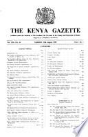 11 Aug 1959