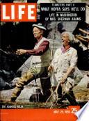 25 May 1959